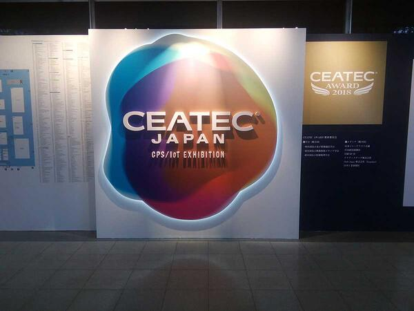ceatec-wall-1